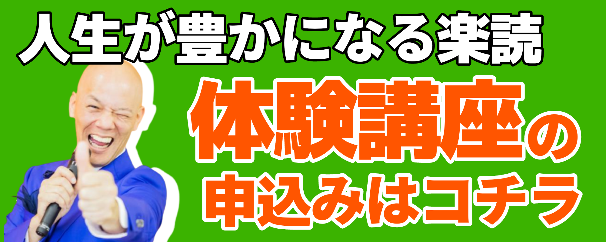 https://rth.co.jp/school/347.html?schoolId=347#trial_lesson